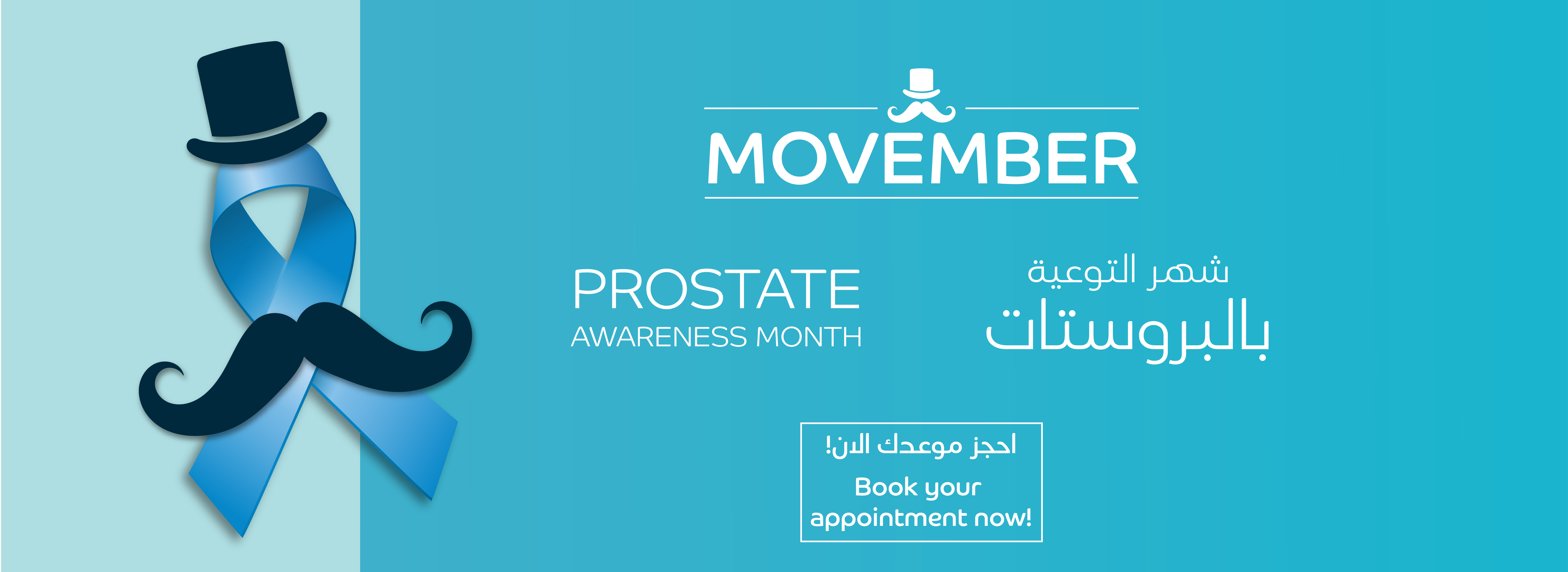 Prostate Awareness